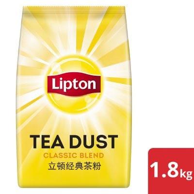 LIPTON Tea Dust Classic Blend 1.8kg -