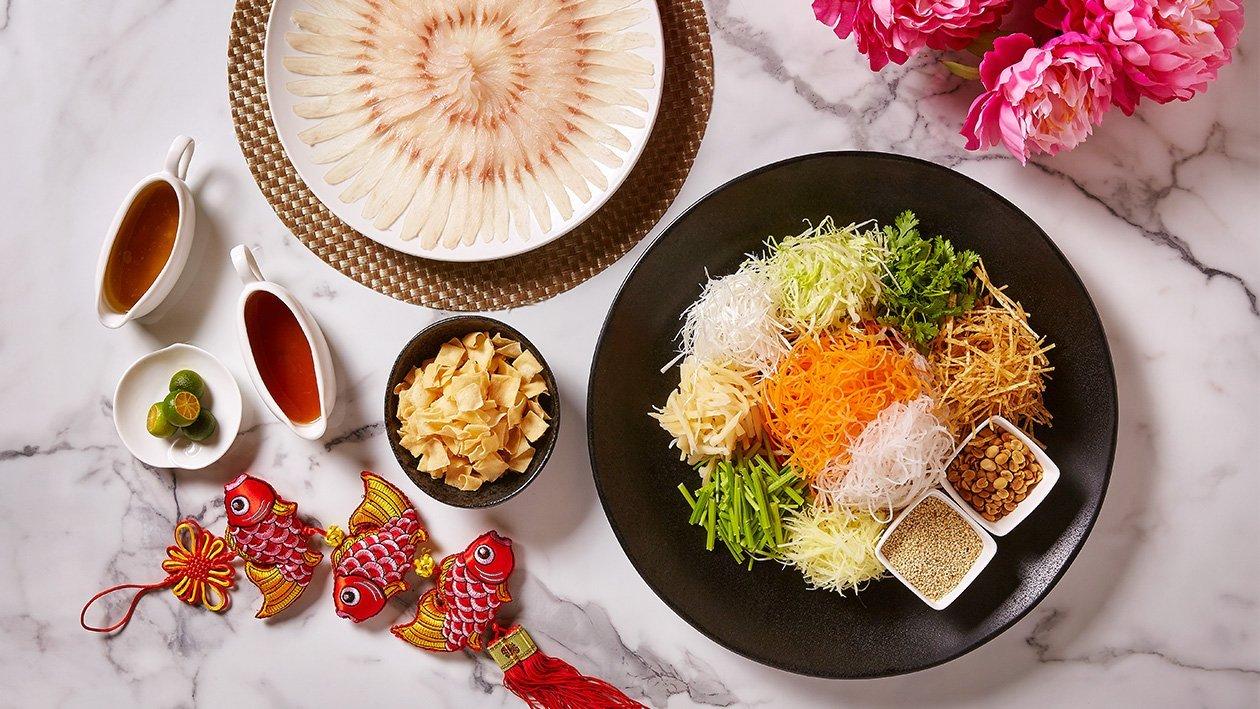 """Traditional Teochew """"Yu Sheng"""""""